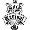 "Группа ""Moscow Rock Revival"""