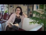 #читаемтургенева Татьяна Мартан читает «Асю» в Крымской библиотеке им. И. Я. Франко