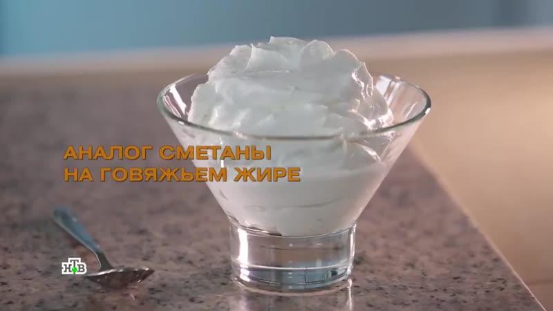 Еда живая и мёртвая_ вся правда о леденцах, проверка сметаны и выбор морепродукт