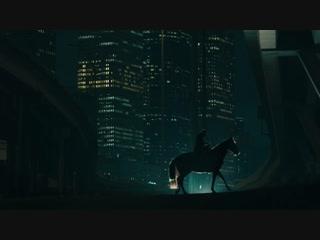 Travis Scott — SICKO MODE (feat. Drake)