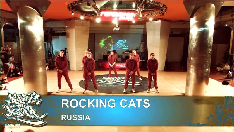 Rocking cats - B.O.T.Y. CIS 2018