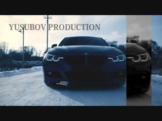 Bmw (Тизер) Prod. by Yusubov