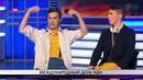Тагильские шоумены рассказали, как попали в КВН
