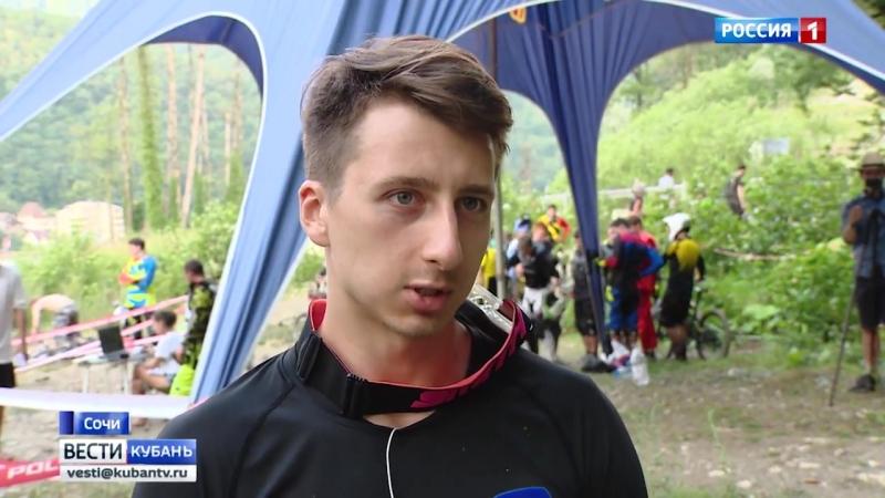 Чемпионат и кубок России по маунтинбайку прошел в Сочи