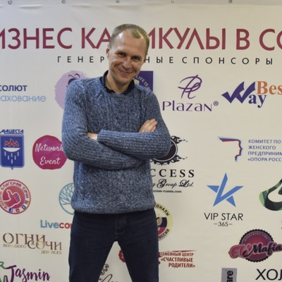 Олег Снигирев