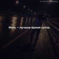 Анкета Numonchik Namozov