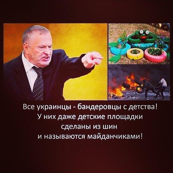 В Минобороны РФ перестали отрицать участие российских военных в событиях в Донбассе, - МИД - Цензор.НЕТ 7510