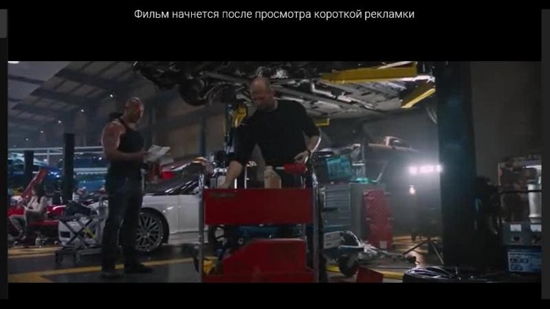 Миражные отношения Наполеон Дуэйн Джонсон Габен Стэтхэм