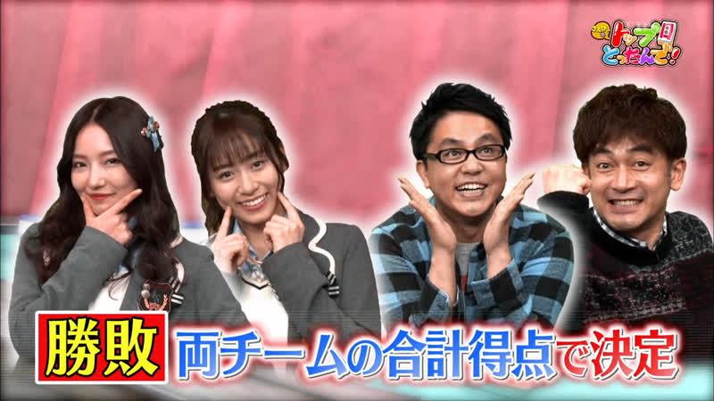 NMB48 Murase Sae no Mahjong Gachi Battle! 32 (2019.04.07)