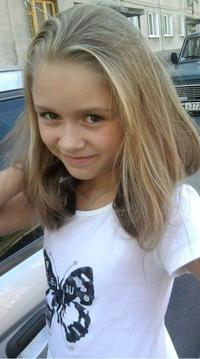 Наталья Зойкина, 16 июня , Новосибирск, id211891503