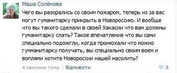 ГПУ намерена создать службу генеральной инспекции до 27 апреля, - замгенпрокурора Сакварелидзе - Цензор.НЕТ 1043