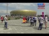 Чемпионат Европы 2012 г. Часть 5