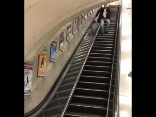 Как спуститься по эскалатору, когда ты пьян