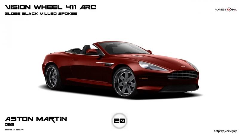 Диски Aston Martin DB9 2012 - 2014