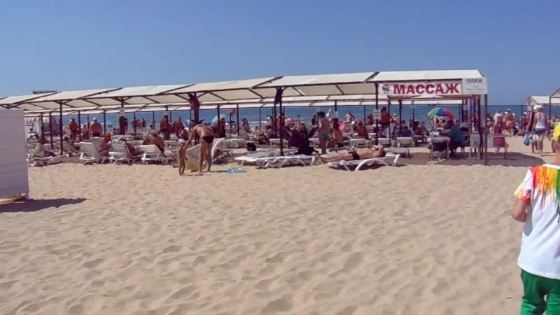 Идем на пляж Джемете