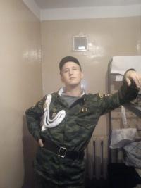Кирилл Савин, 21 сентября 1993, Соликамск, id181582761