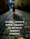 Александр Жданов фото #1