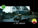 Человек из стали | Man of Steel - Трейлер (2013)