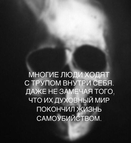 Фото №456248850 со страницы Dj Slovo