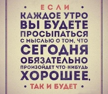 Фото №456261227 со страницы Александра Куликова