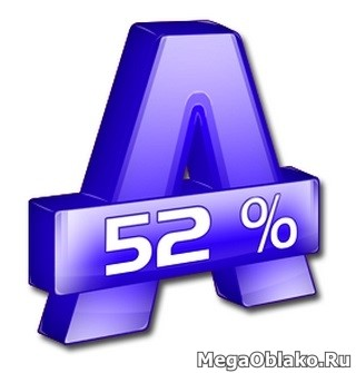 Alcohol 52% Free Edition 2.1.0 Build 30316 (2020) РС | RePack by KpoJIuK