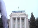 036 А Байтұрсынов ат Қостанай мемлекеттік университеті Серпін 2050 бағдарламасы