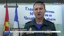 Новости на Россия 24 • В лодке, которая опрокинулась на озере Максимка, было 9 человек