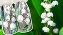 🌿 Чудесные Ландыши 🌿 Гель Лак Дизайн Ногтей для Летнего Маникюра InGarden Nail Art