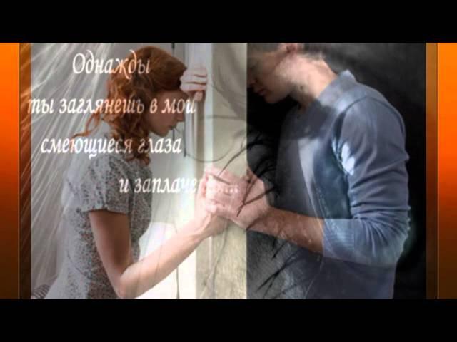 Анна Снаткина (Группа ДЕЛЬТА) - БОЛЬ