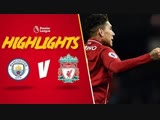 Firmino on target again for Reds | Man City − Liverpool | Highlights