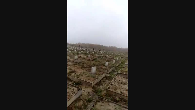 Тысячи могил свежих с 2017 2018 год Что скрывает этот режим