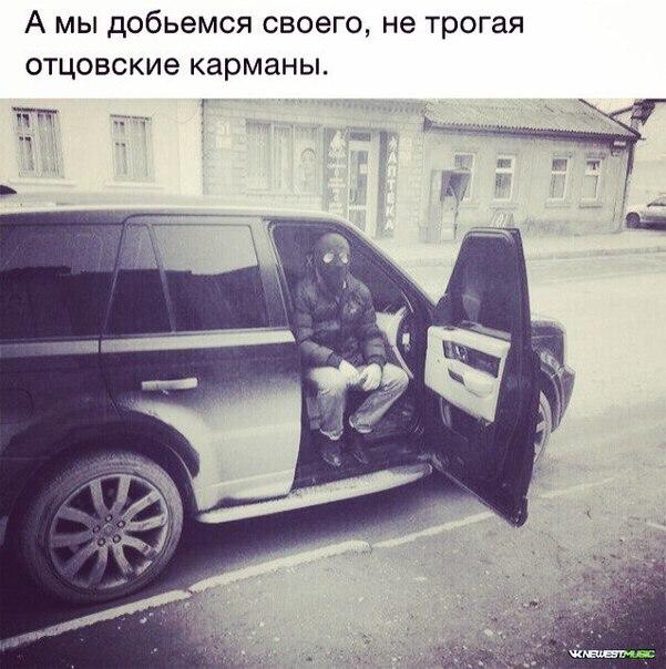 Фото №456242988 со страницы Никиты Дьяченко