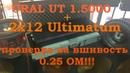 Прожарка Ural UT 1 5000 Ultimatum в 0 25 ОМ Что с ним стало после 3 минут непрерывного валева