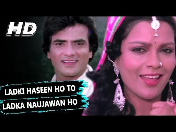 Ladki Haseen Ho To Ladka Naujawan Ho Asha Bhosle Kishore Kumar Samraat Songs Jeetendra