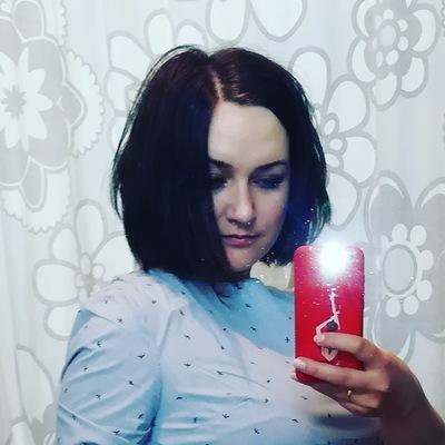 Марина Сайганова-Дыдычкина