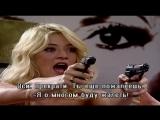 Израильский сериал - Дани Голливуд s02 e98 (заключительная серия)