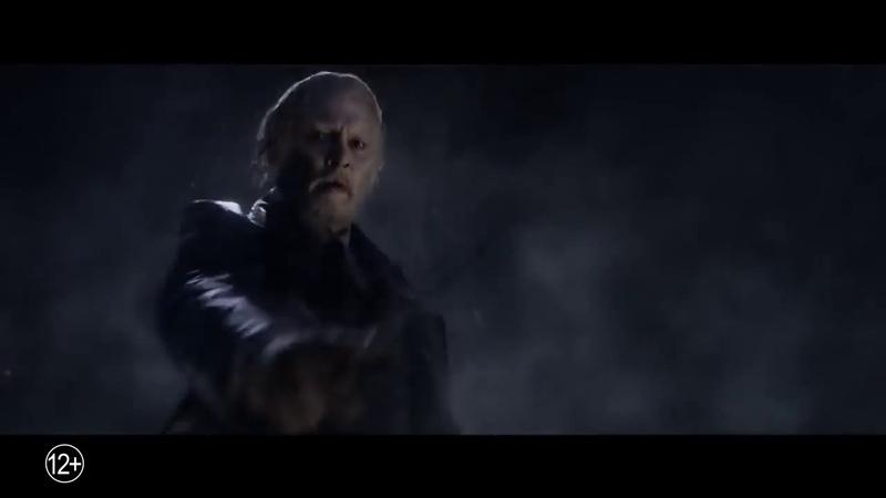 Fantastic Beasts: The Crimes of Grindelwald (2018, trailer)