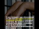 Жительница Коркино пойдет под суд за издевательства над младенцем