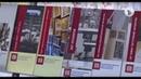 КЭБ. Коротко об онлайн-библиотеках, ремонте дорог и благотворительной акции