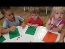 Дети. Детский сад Планета детства г. Железнодорожный