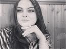 Мария Ефимова-Терещенко фото #5