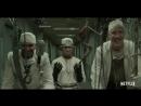 Трейлер 2 Лемони Сникет 33 несчастья видеосалонный перевод