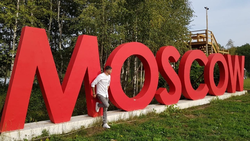 Руслан Дружков | Москва