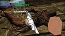 Skyrim Legendary Edition с модами прохождение 2 ШАХТА,ДОВАКИН-РОБИН ГУТ И БАНДИТ-БАЛИРИНА