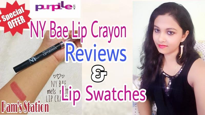 (Only Rs 125) NY BAE Lip Crayon Reviews Lip Swatches