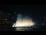 Поющий фонтан на Burj Khalifa ?