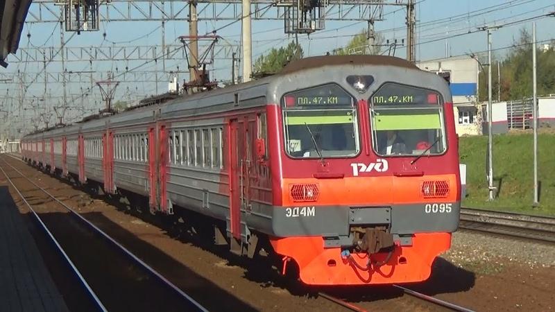 Электропоезд ЭД4М-00950119 сообщением Москва Казанская - Платформа 47 километр