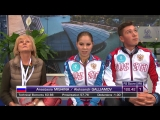 Анастасия Мишина / Александр Галлямов - ПП, ЮГП Bratislava 2018