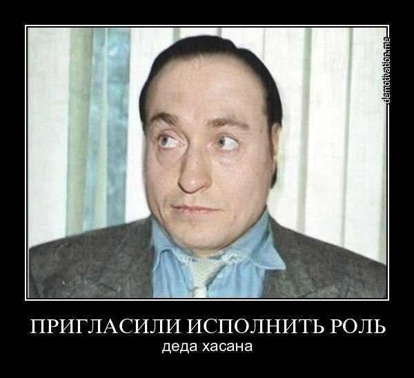 фото ким амоев