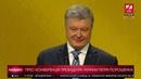 Порошенко відповів що робитиме у випадку необрання на другий термін президента